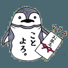ヒゲペンギンと仲間たちの冬