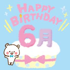 6月誕生日を祝う日付入りバースデーケーキ