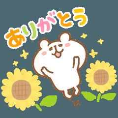 ゆるくま31 夏!!