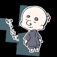[LINEスタンプ] ハナマキさん