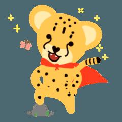 勇猛なチーター、Ciao!: 日常生活シリーズ