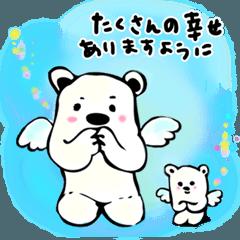[LINEスタンプ] 天使のエール【アニマルズ】