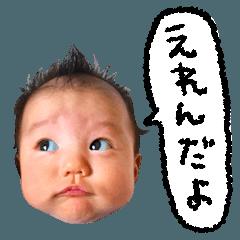 えれんさんのお言葉(1ヶ月)