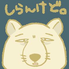 [LINEスタンプ] はにわ商店動物園