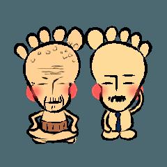 アシパパとアシじじ