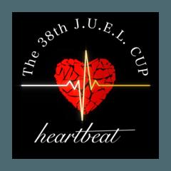 Heartbeat!!!