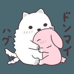 [LINEスタンプ] パピー && うさちゃん