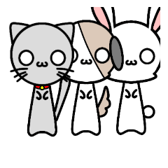 3匹の動物たち
