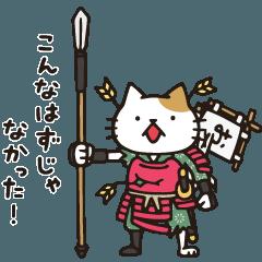 [LINEスタンプ] 落武者 ネコ