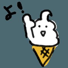 ナイスソフトクリーム