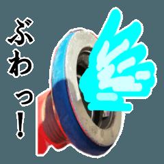 【消防ホース】オス金具メス金具