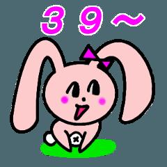 うさぎとかわいい女の子7