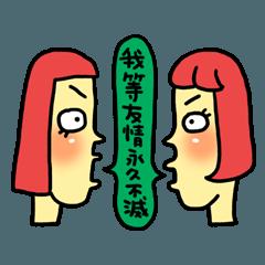 [LINEスタンプ] 男女横顔スタンプ