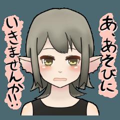 日本産淡水魚カジーちゃん