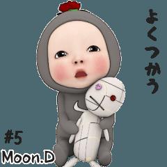 【動く】ムーン・D#5【3D】よくつかう