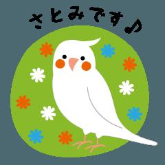 さとみさん専用スタンプ by toodle doodle