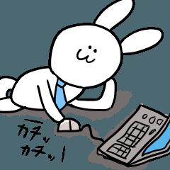 システムエンジニアウサギ2