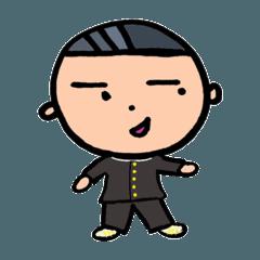 学ラン みま太郎くん (冬服)