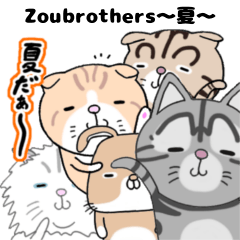 zoubrothers ~夏~