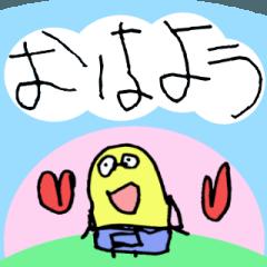 はーちゃんのおえかき3(withパパ)