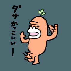 [LINEスタンプ] 夢見るゴリラ116