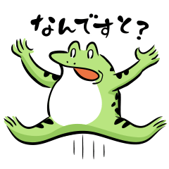ダ鳥獣戯画 3
