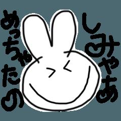 『うさりん』の日常のことば編 vol.2