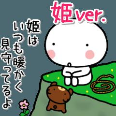 ▶動く!まろまる♦姫♦ver.(応援・ギャグ)