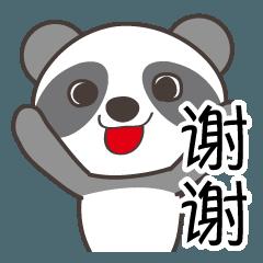 中国語と日本語の翻訳スタンプ