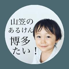 kotakota(博多弁)