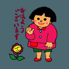 どこか昭和の女の子