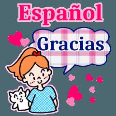スペイン語で伝えよう!ありがとうの気持ち