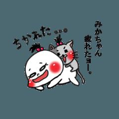 """""""みかちゃん""""が使うスタンプ"""