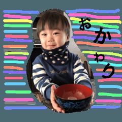 [LINEスタンプ] そうちゃんきょうちゃんスタンプ03