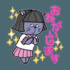 おかっぱセーラー服のかわいい紫の猫