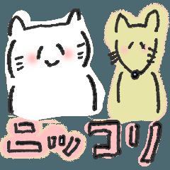 生きることを促す猫たち