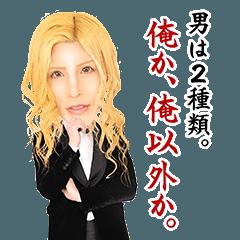 ROLAND〜名言スタンプ〜