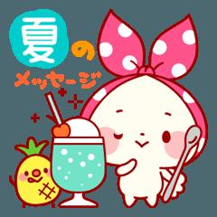 [LINEスタンプ] もちずきんちゃん・夏のメッセージ