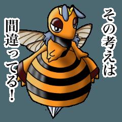 躾女王蜂のチクリ 2刺