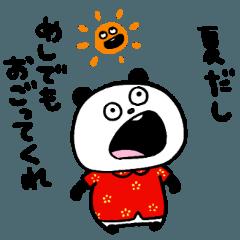 夏だ!ぱんだだ!