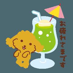 もふもふプードルのモフプー【夏スタンプ】