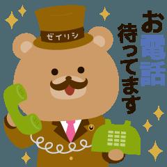 税理士法人松本スタンプ2