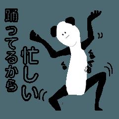ぱん☆ダンス2