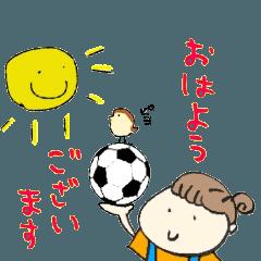 サッカー応援ママのスタンプ