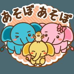 [LINEスタンプ] 日常使えるスタンプ ぞうさんの家族 (1)