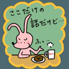 [LINEスタンプ] WanとBoo (Booスペシャル編) (1)