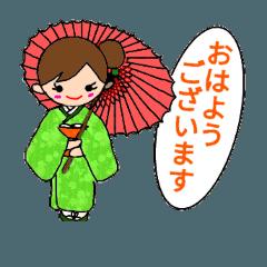 nanami٩(๑❛ᴗ❛๑)۶【和&敬語】