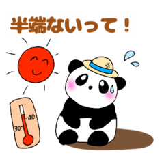 ぽちゃ可愛いパンダさん☆暑い夏!