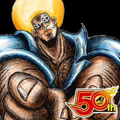 ボボボーボ・ボーボボ(J50th)