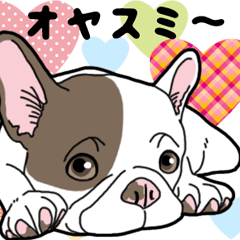 [LINEスタンプ] わんこ日和 フレンチブルドッグの仔犬4